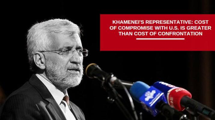 ifmat - Khamenei representative wants to attack US forces instead of compromise