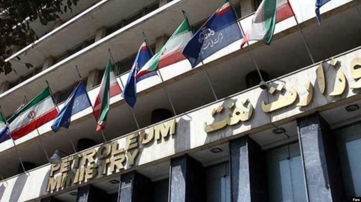 ifmat - Media in Iran report corruption case in Oil ministry