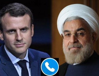 ifmat - Rouhani: Iranian military forces will respond firmly against any threat