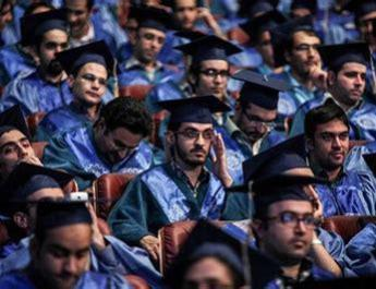 ifmat - Students from Iran in US are stealing military high-tech secrets