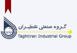 Taghtiran Industrial Group