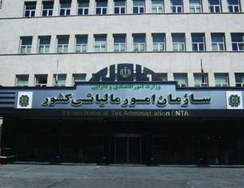 ifmat - Taxation in Iran will hurt the poor most