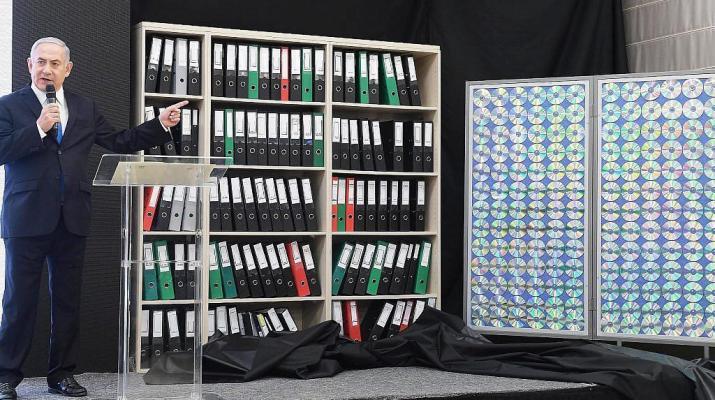 ifmat - Watchdog should destroy nuclear archive in Tehran Iran