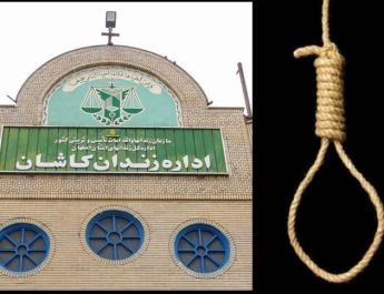 ifmat - Another Iranian prisoner executed in Kashan prison