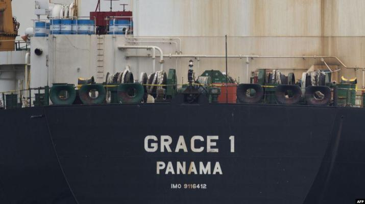 ifmat - Gibraltar extended for 30 days the detention of an Iranian supertanker