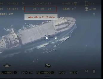 ifmat - Iran navy chief says drones are ready to destroy US ships in the Gulf