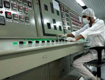 ifmat - Iran regime admits to enriching 24 tons of Uranium