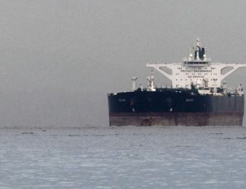 ifmat - Iranian Regime is using Malaysia to sidestep the US sanctions on oil exports