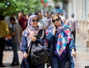 ifmat - Iranian hardliners are tightening enforcement of Hijab