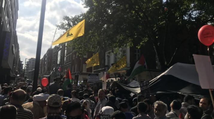 ifmat - Iranian terrorist force in Germany is spying on Israelis and jews