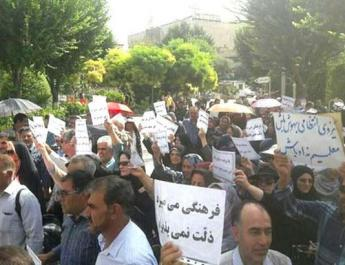 ifmat - Teachers in Iran gather to protest poor rights