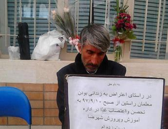 ifmat - Teachers rights activist sentenced to 74 public lashes and prison