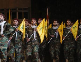ifmat - Washington sanctions Lebanese Hezbollah lawmakers for connections to Iran regime