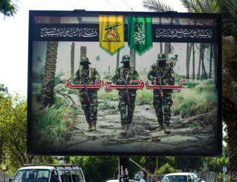 ifmat - Baghdad crackdown on Iran-allied militias faces resistance