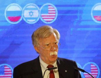 ifmat - Bolton in London to urge tougher UK stance on Iran