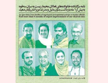 ifmat - Campaign Pressuring Tehran to Release 8 Environmentalists