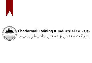 ifmat - Chadormalu mining