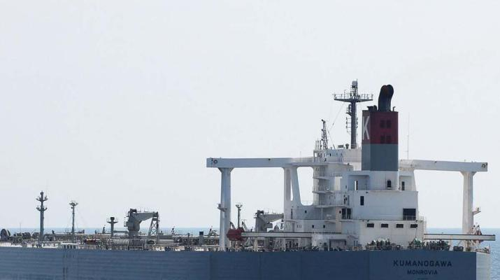 ifmat - Chinese-owned supertanker changed name in effort to evade oil sanctions