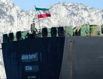 ifmat - Grece it will not assist Iranian tanker