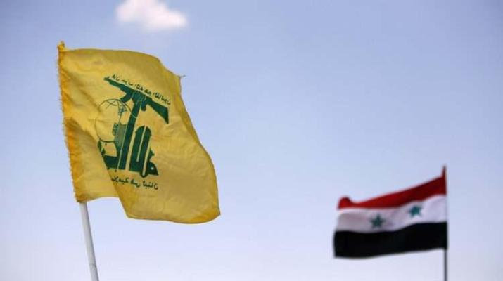ifmat - Hezbollah and Iran taking over southern Syria