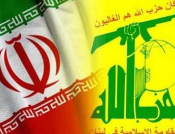 ifmat - Iran has dozens of militias deployed in Arab countries to destabilize