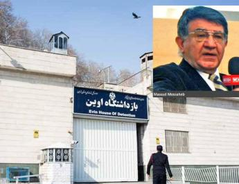 ifmat - Iranian regime is holding a number of dual-nationals in prisons across Iran