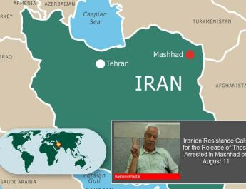 ifmat - Iranian resistance calls for the release of arrested in Mashhad