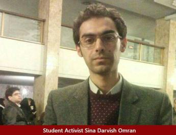 ifmat - Iranian student activist sentenced to eight years in prison