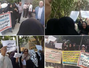 ifmat - Iranian teachers continue to protest