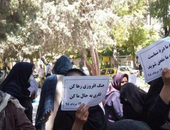ifmat - Iranian teachers protest in Tehran and other cities in Iran