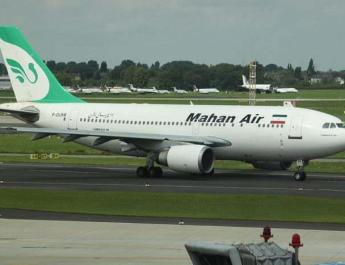 ifmat - Mahan Air controlled by the terror group IRGC reconnects Serbia to Iran