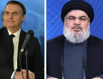 ifmat - Paraguay labels Hezbollah a terror group and Brazil is next