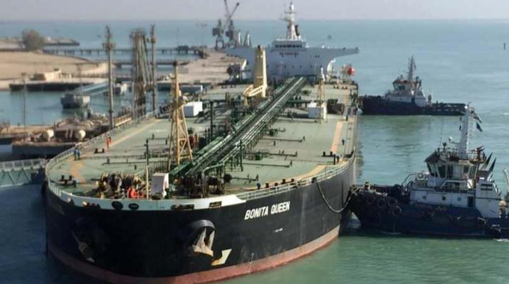 ifmat - Second Irnaian oil tanker headed to Syria