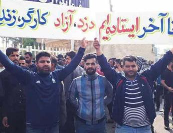 ifmat - Sugarcane mill workers sentenced to lashes for continuing protests