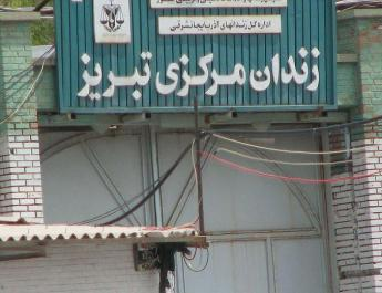 ifmat - Three prisoners executed in Tabriz prison Iran