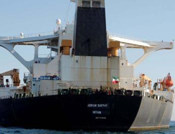 ifmat - US warns Greece against aiding Iranian tanker