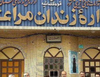 ifmat - Family informed 45 days after prisoner execution in Iran
