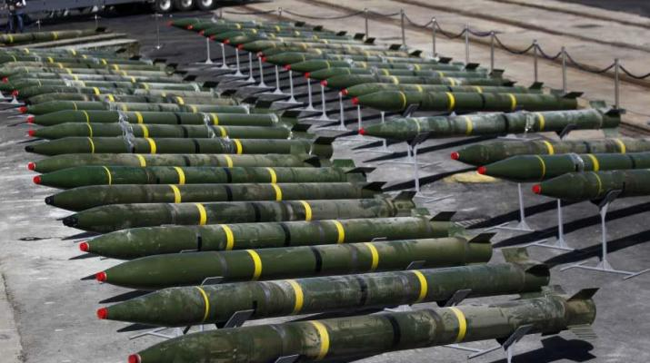 ifmat - German intel says Iran sought to acquire weapons of mass destruction