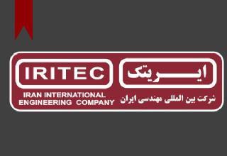 ifmat - IRITEC