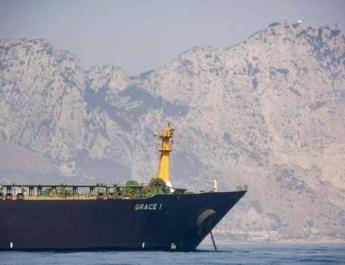 ifmat - Iran claims to complete illicit oil sale