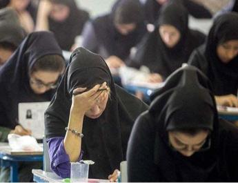 ifmat - Iran increases restrictions of students