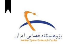Iran Space Research Center
