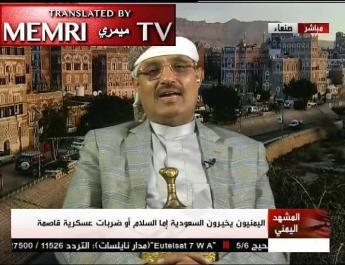 ifmat - Khomeinist regime proxy Houthi is having a list of UAE and KSA Targets to attack