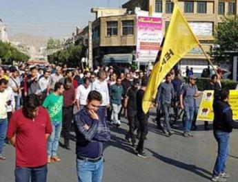 ifmat - More than 177 Iran protests in August