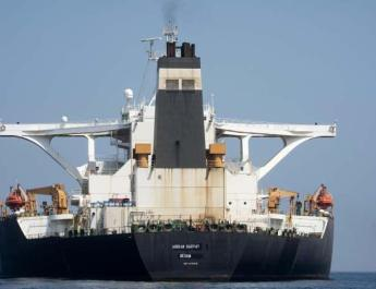 ifmat - Oil tanker pursued by US sell its oil