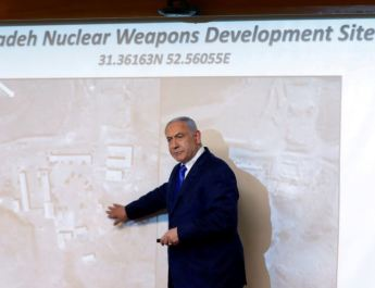 ifmat - PM Netanyahu shows new Iranian nuclear site