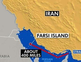 ifmat - The Khomeinist regime seizes another vessel in the Persian Gulf