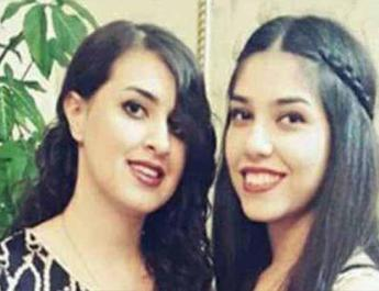ifmat - Two Iranian Bahai women sentenced to 12 years imprisonment
