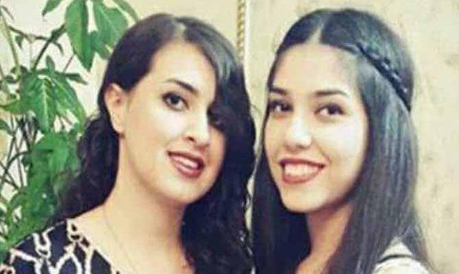 ifmat - Two Iranian Bahai women sentenced to 12 years imprisonment