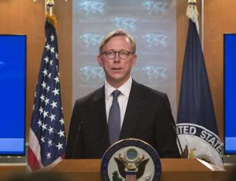 ifmat - US Government will not back down from pressure on Iran